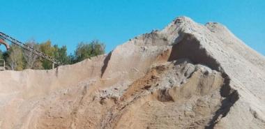 Купить песок в Владивостоке