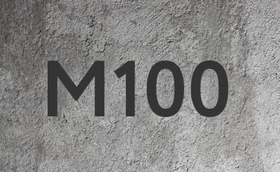 бетон владивосток купить